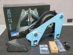 Trenažér Tacx Neo 2t Smart, čistonový