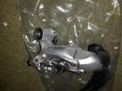 Predám Prehadzovač Shimano Xt - Rd-m760