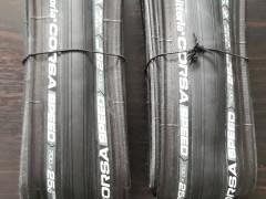 Vittoria Corsa Speed G+tubeless Ready