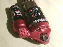 Marzocchi Rocoair Tst R - 215mm