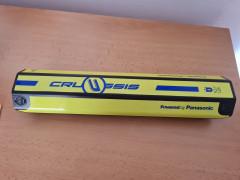 Predám Panasonic Batériu Na Crussis