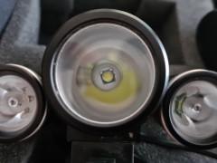 Led Svetlo Trustfire 1800lm