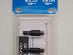 Shimano Skrutka Nastavovacia Sm-ca50 Pre Radiaci Bowden 2ks