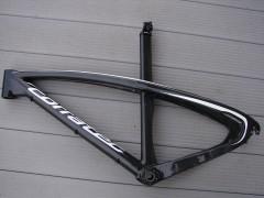 Predam Carbonovy Ram Corratec X Bow 27,5