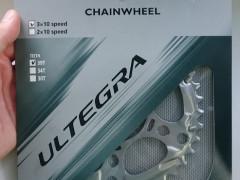 Prevodnik Shimano Ultegra 39t - Fc-6703