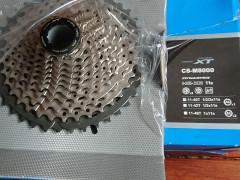 Kazeta Shimano Xt  Cs  M 8000