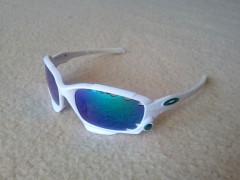 Športové Okuliare Racing Jacket White/green, Repl.