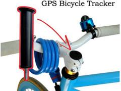 Gps/gprs Strážca Bicykla Sieť V Reálnom čase Sledovanie Bicyklov Gps Tracker