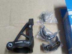 Shimano Adapter Sm-fd905-l
