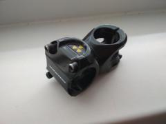 Nukeproof Warhead 50mm