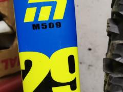 """Rám Maxbike 29"""" Kolesá, Veľkosť M 17"""""""