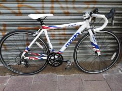 Moda Juniorsky Cestny Bicykel (ako Giant, Spezialized)