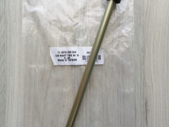 Rock Shox Pike Air Schaft 160/150/140mm