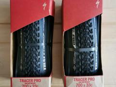 Predám Specialized Tracer Pro