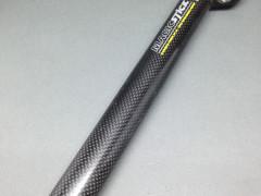 Predam Karbonovu Sedlovku Deda Magic Stick 31,6 Ofset 25