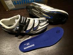 Nove Shimano Sh-r190 Carbon Tretry