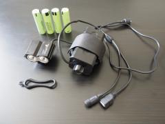 Osvetlenie S Powerbankou