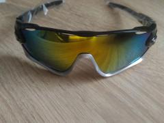 Predám Cyklistické Okuliare 1