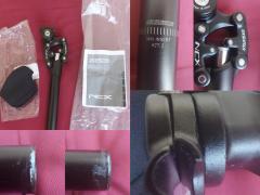 Nenamontovaná Odpružená Sedlovka Sr Suntour Ncx 27,2mm