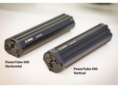 Bateria Bosch Ebike Powertube Aj Powerpack
