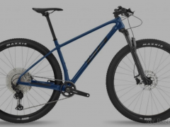 Predám Novy Bh Ultimate Rc 7.0 29, Veľkosť L, Carbon