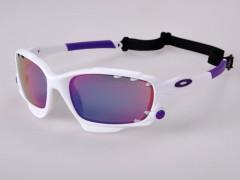 Športové Okuliare Racing Jacket White,revo Purple