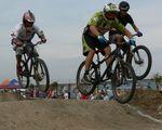 II. Bikros racing Piešťany