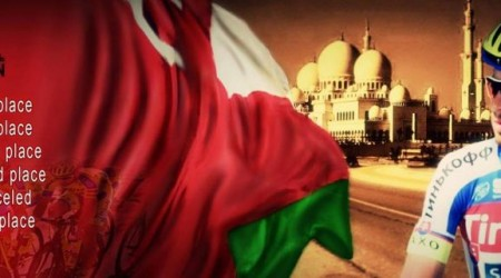 Okolo Ománu: Saganove momenty