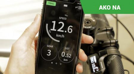 Video: Aplikácia E-TUBE RIDE