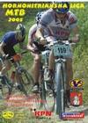 Športové poobedie v Nedožeroch-Brezanoch
