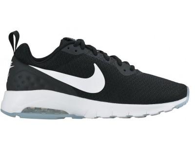 8c45d0818b Tretry a obuv » Pánska obuv od Nike - MTBIKER Shop