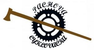 Logo: Pachova cyklovačka